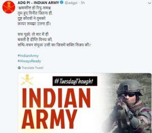 indian army tweet after air strike